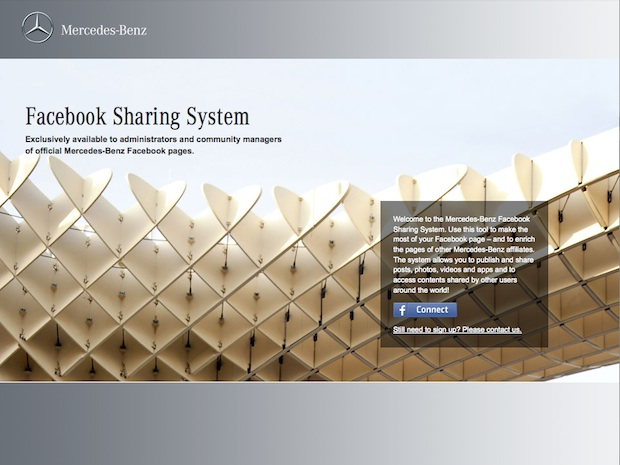 Facebook Sharing System Screenshot